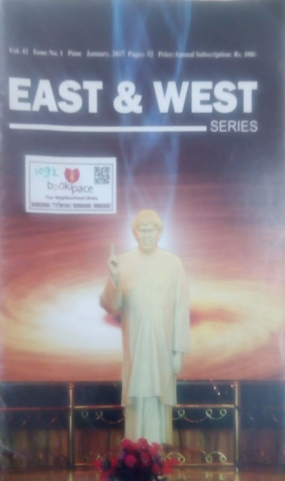 East and West Series