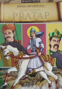 Hindu Mythology Maharan Pratap