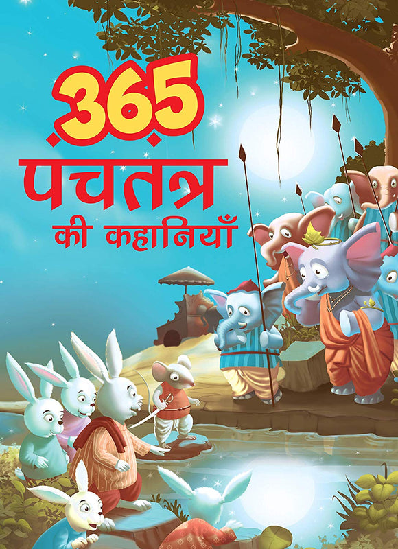 365 Panchatantra Stories by Om Books