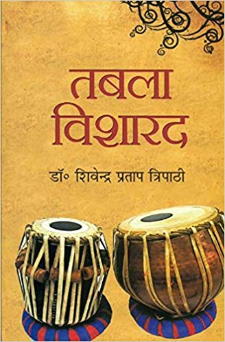 Tabla visharad