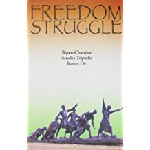 Freedom struggle by Bipan Chandra