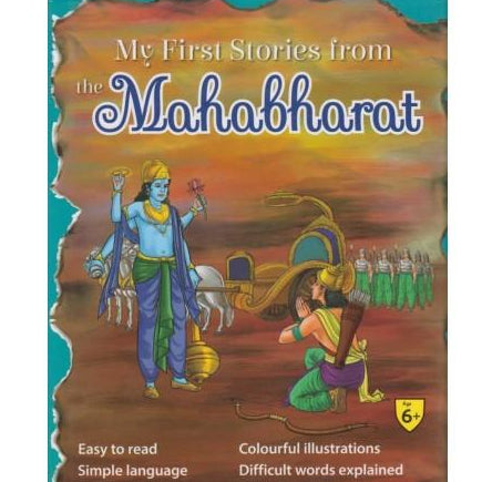 My First Stories From Mahabharat  by Sunita Pant Bansal