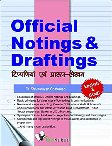 Official Notings & Draftings, English and Hindi by DR. SHIVNARAYAN CHATURVEDI