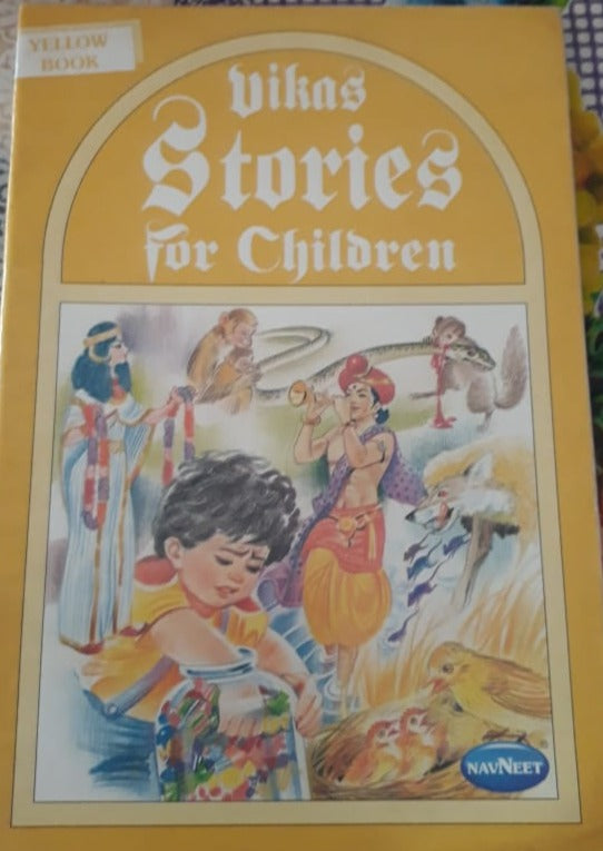 Vikas Stories for Children - yellow book