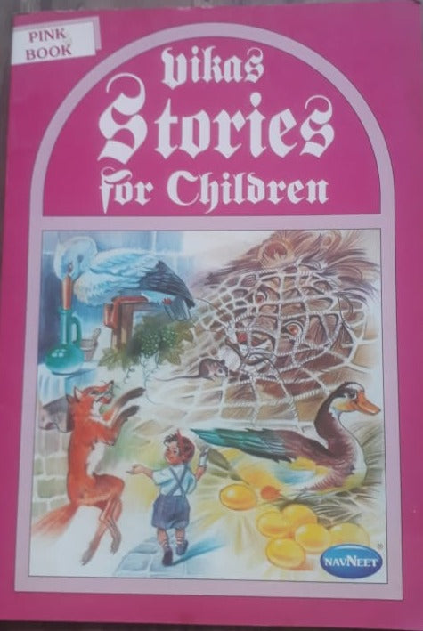 Vikas Stories for children - Pink Book