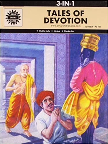 Tales of Devotion: 3 in 1 (Amar Chitra Katha) by Anant Pai