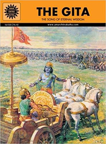 The Gita (Amar Chitra Katha) by Anant Pai