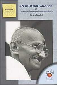 An Autobiography Or the Story of My Experiments with Truth by M.K Gandhi