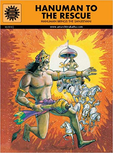 Hanuman to the Rescue (Amar Chitra Katha) by Luis Fernandes