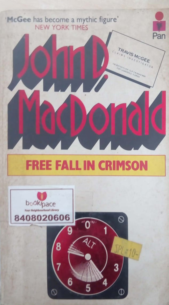 Free Fall in Crimson: A Travis McGee Novel by John D. MacDonald