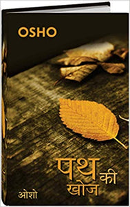 PATH KI KHOJ by OSHO