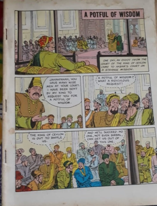 Ammar Chitra katha - Akbar and Birbal - First page missing