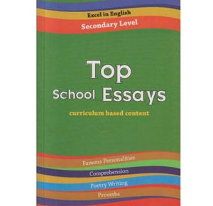 Top School Essays  by Shree Book Center