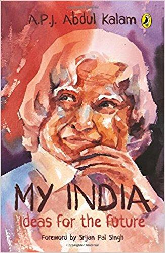 MY INDIA by A P J Abdul Kalam
