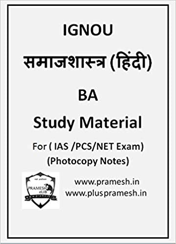 IGNOU BA Sociology Study Material in Hindi (IAS/PCS/NET Exam)(Photocopy Notes)