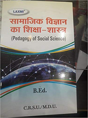 Pedagogy of Social science (Hindi Medium) by RAJESH VASHISTHA
