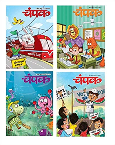 (Hindi) Set of 10 Champak Magazines in by Champak