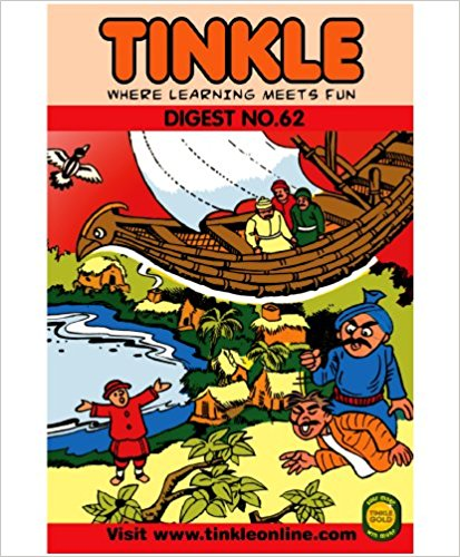 Tinkle Digest No. 62 By Tinkle