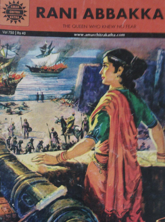 Amar Chitra Katha Rani Abbakka The Queen Who Knew No Fear