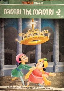 Tinkle Presents : Tantri The Mantri -2