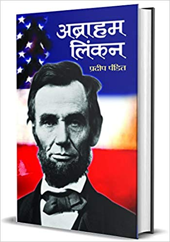 Abraham Lincoln (Hindi) by Pradeep Pandit