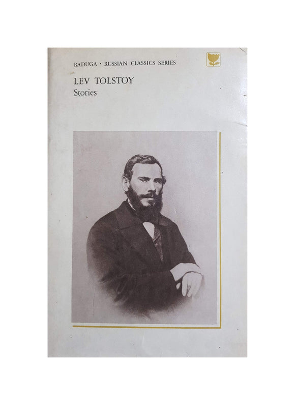 Lev Tolstoy Stories