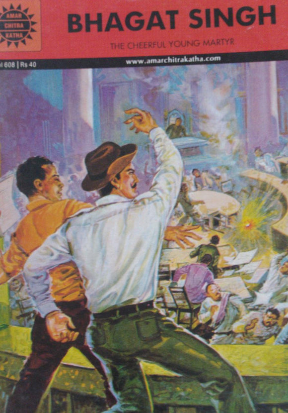 Amar Chitra Katha Bhagat Singh The Cheerful Young Martyr