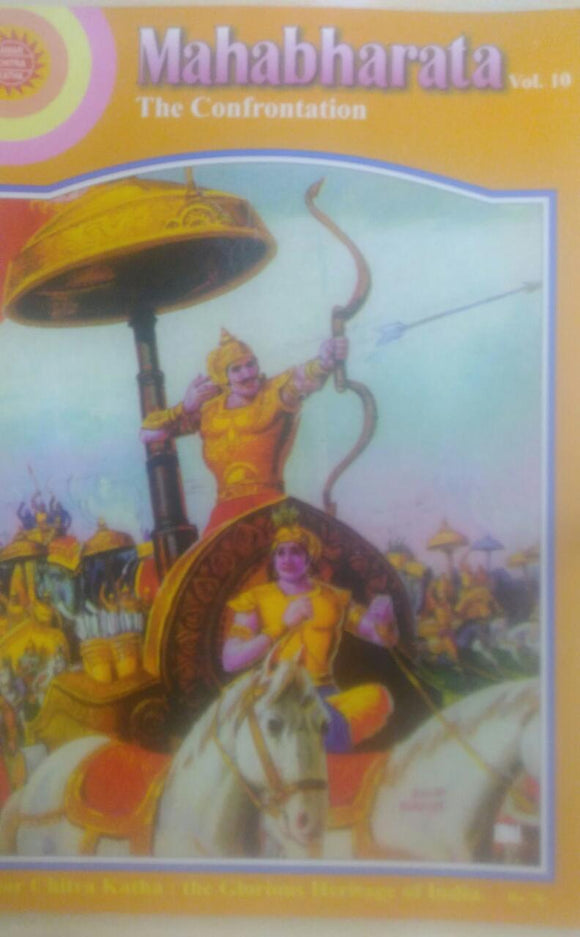 Mahabharata vol 10 the confrontation