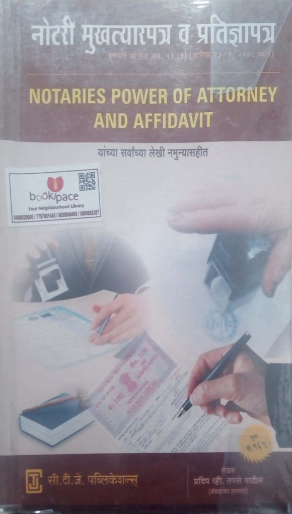 Notaries Power Of Attorney And Affidavit by Pradeep V. Tapase Patil