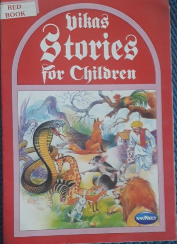 Vikas Stories For Children Red book