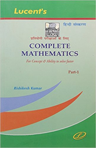 Complete Mathematics by Rishikesh Kumar