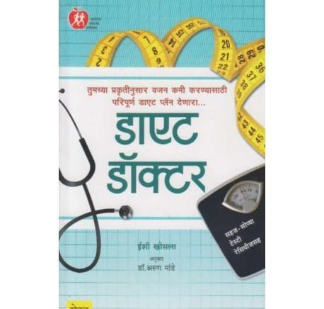 Diet Doctor by Ishi Khosla
