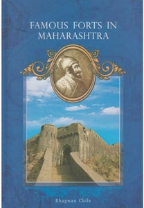 Famous Forts In Maharashtra by Bhagwan Chile