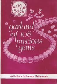 Garland of 108 Precious Gemsa