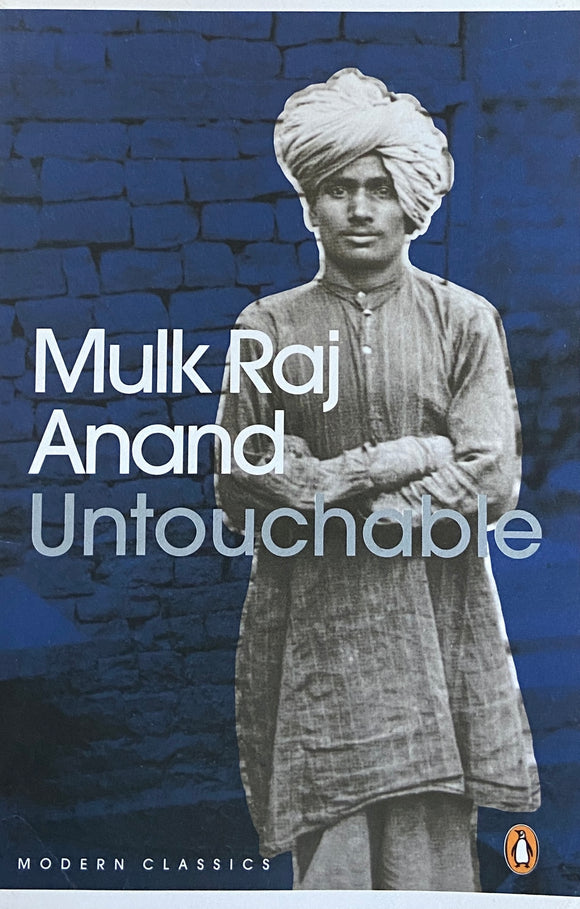 Untouchable by Mulk Raj Anand