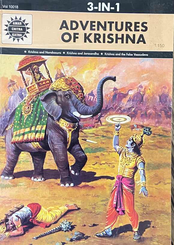 Adventures of Krishna - 3 In 1 - Amar Chitra Katha