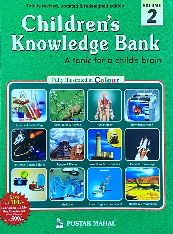 Childrens Knowledge Bank