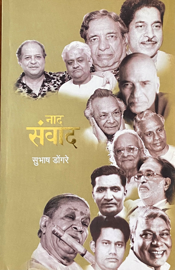 Nad Samwad by Subhash Dongare