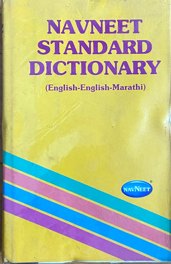 Navneet Standard Dictionary - English English Marathi