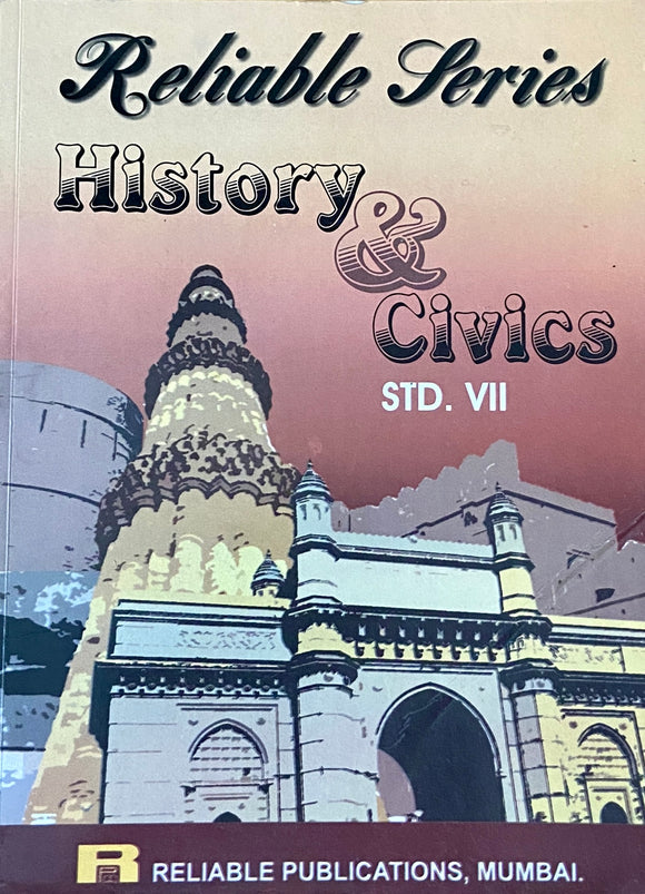 Reliable Series History & Civics