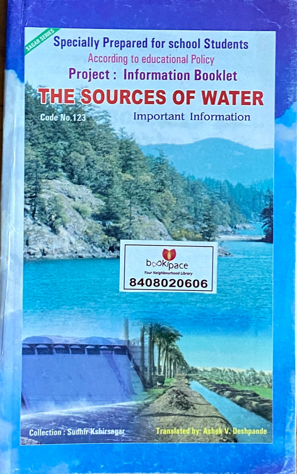 The Sources of Water