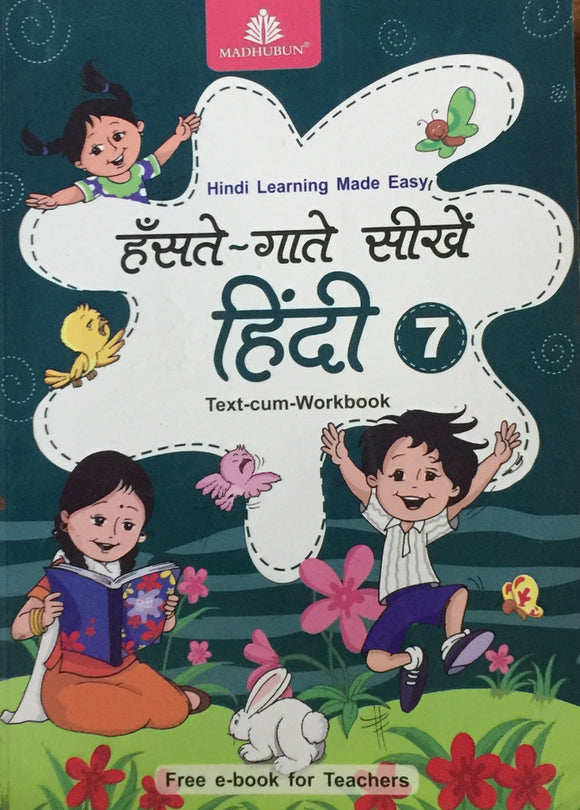 Haste Gate Sekhe Hindi 7 Text Cum Workbook