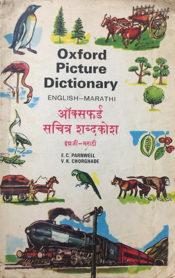 Oxford Picture Dictionary (English - Marathi) by E C Parnwell, V K Chorghade (Rare)