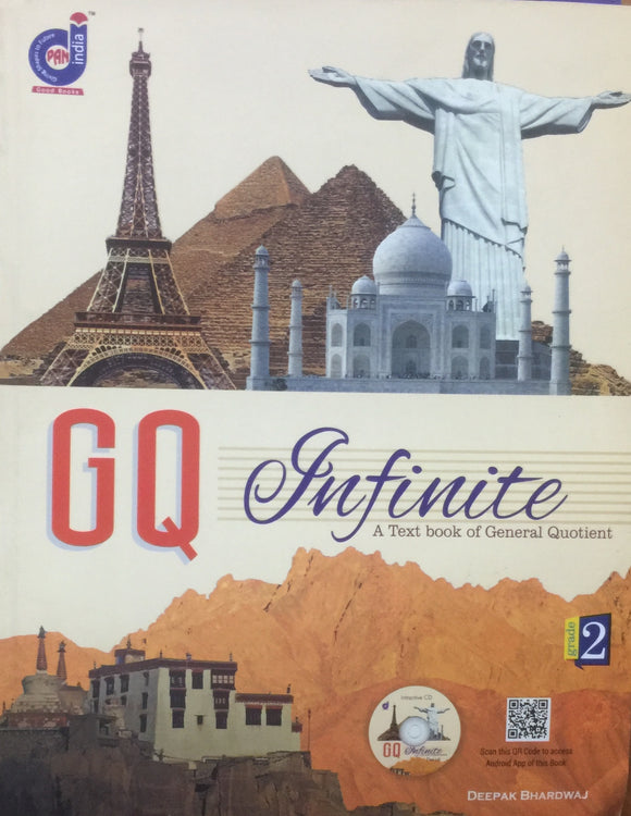 GQ Infinite A Text Book of General Quotient by Deepak Bharadwaj