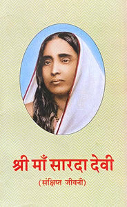 Shree Ma Sarada Devi