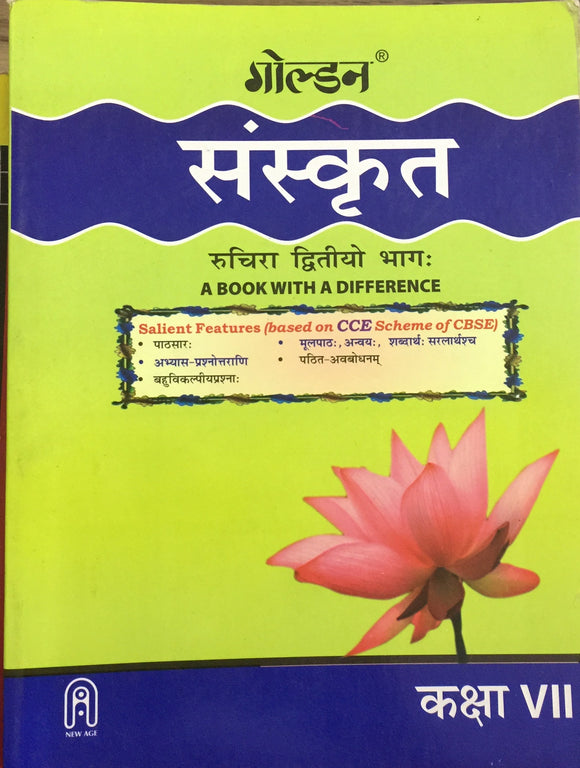 Golden Sanskrit Std VIII for CBSE