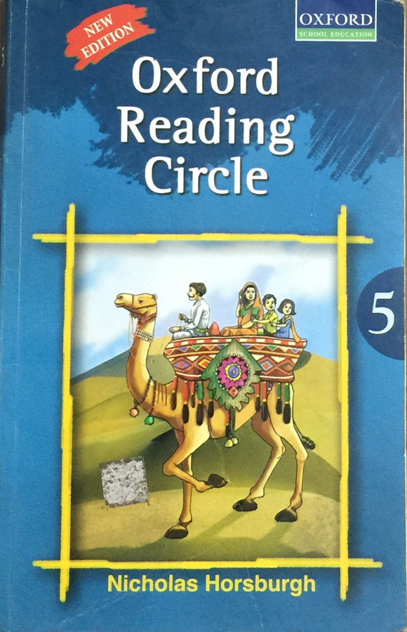 Oxford Reading Circle by Nicholas Horsburgh