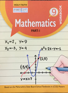 Mathematics Workbook - Std 9 (New)