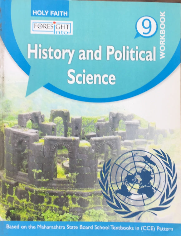 History and Political Science workbook - Std IX