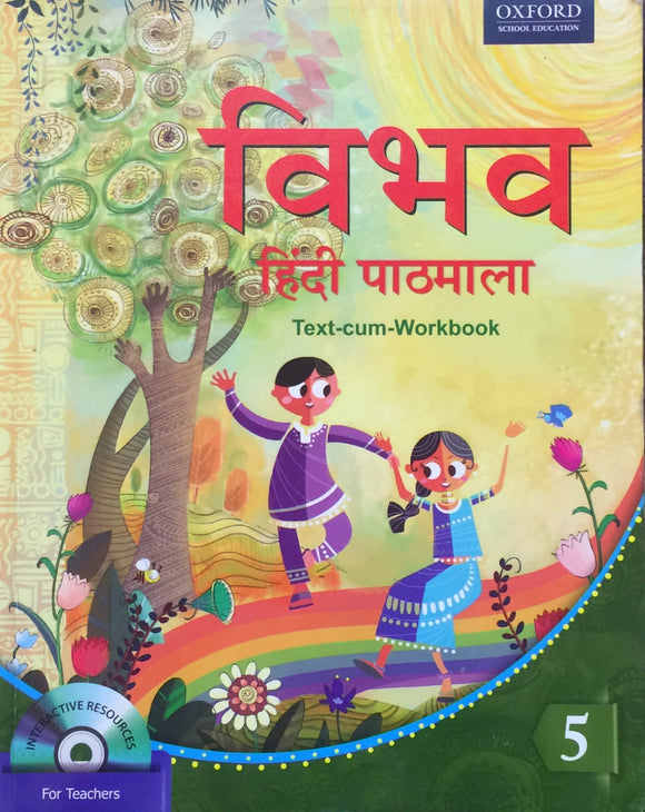 Vibhav Hindi Pathmala Text cum Workbook